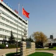 中国四联仪器仪表集团有限公司