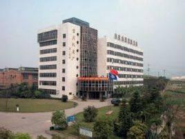 重庆第二机床厂有限责任公司