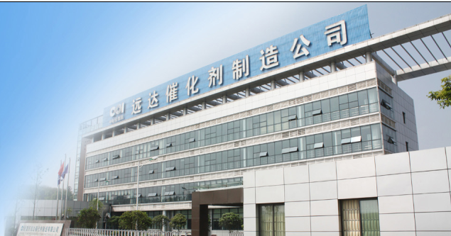 重庆远达催化剂制造有限公司