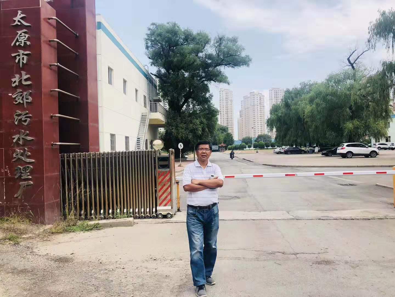 太原市北郊污水处理厂